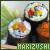 Sushi: Makizushi