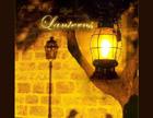 Lanterns FL